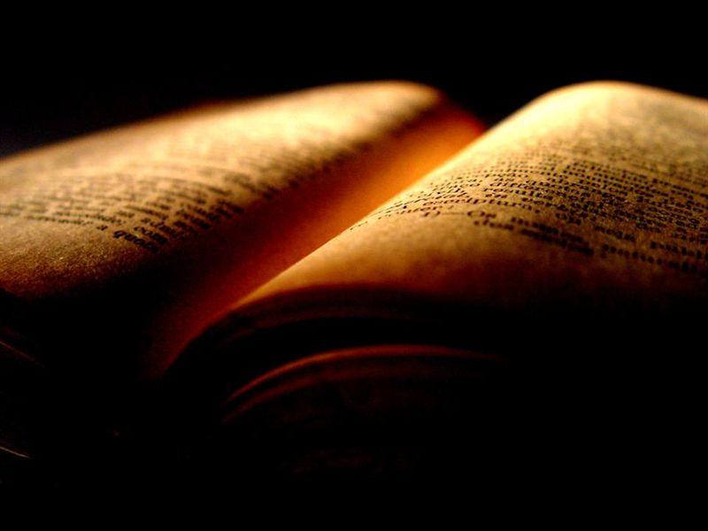 Libro della Sapienza