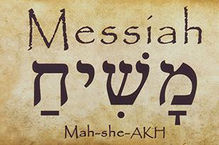 Traduzioni della Bibbia