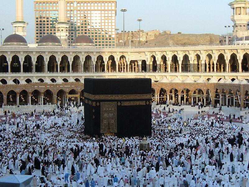 Hajj (Pellegrinaggio nell'Islam)
