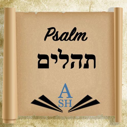 Salmo 26