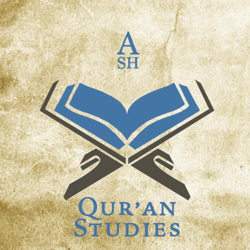 Sura 1 – Al Fatiha – The Opening