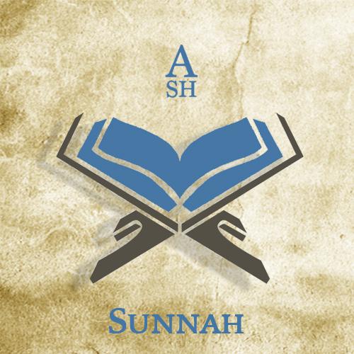 La Tradizione orale: La Sunnah e gli Hadith