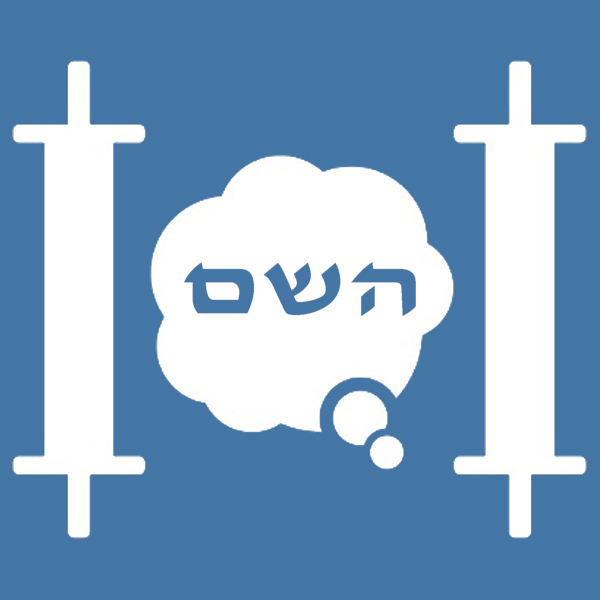 """HaShem (""""il Nome"""")"""